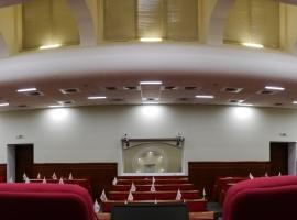 LED освещение конференц зала