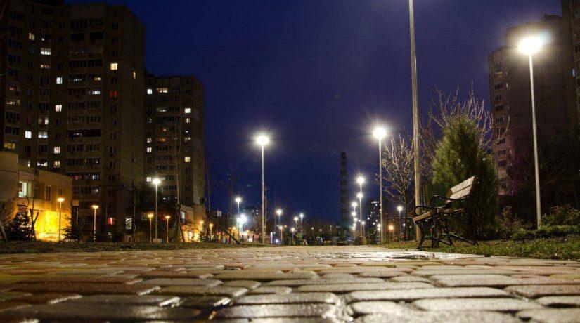 Уличное освещение в Киеве